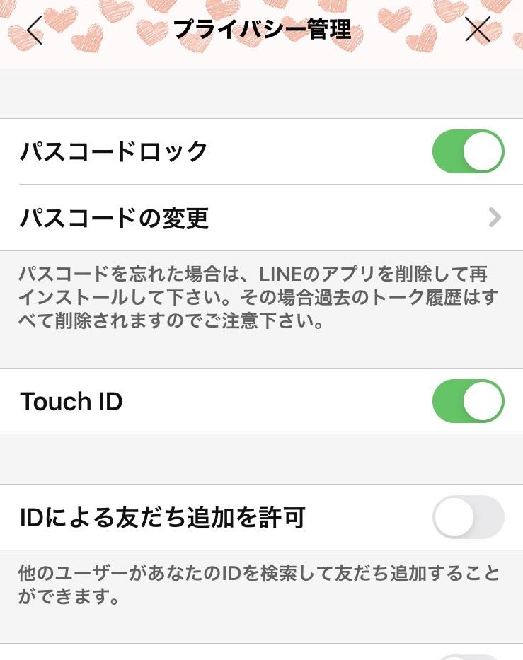 を タイム 制限 無視 スクリーン Iphone