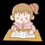 パパ、中学生の娘が勉強計画を立てません【勉強より大事な勉強の予定を立てるということ】