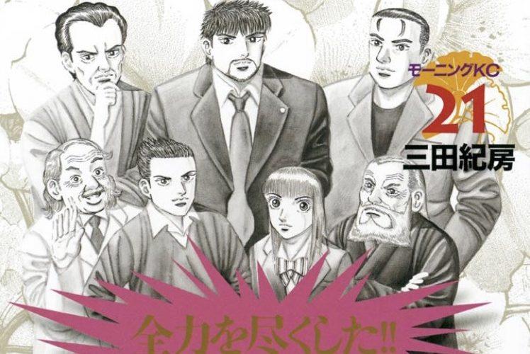 漫画【ドラゴン桜】最強の勉強法⑱~㉑(最終巻)【解説と活用方法】